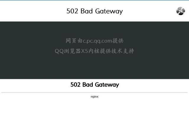 腾讯网站疑似被查图片