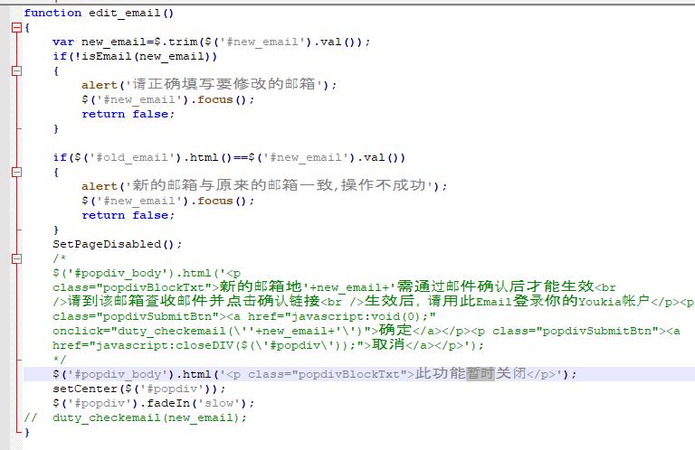 关于Youkia社区重置密码以及登录请求的分析研究图片16