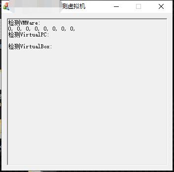 浅谈VMware环境去虚拟化图片1